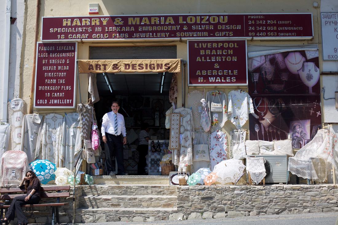 Lefkara - Greek Side